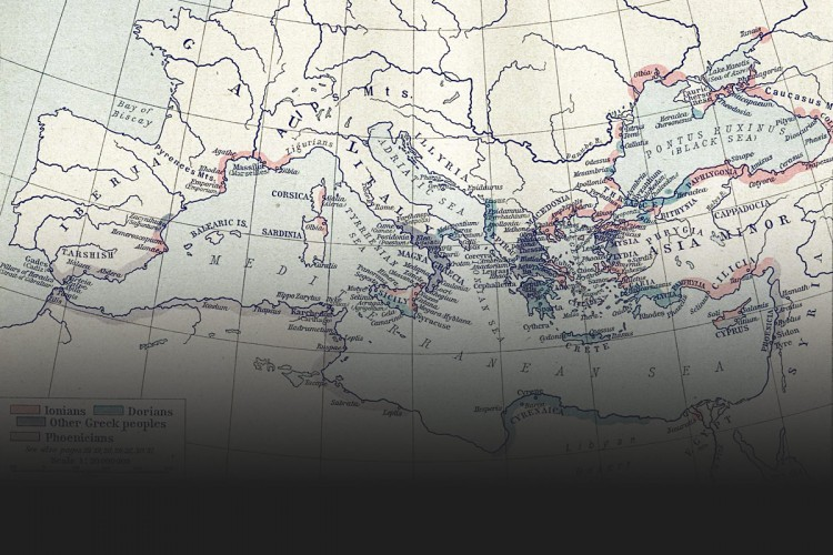 Αποικισμός και εγκατάσταση - Cover Image