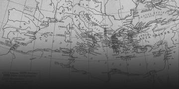Ρώμη και ίδρυση Κωνσταντινουπόλεως - Cover Image