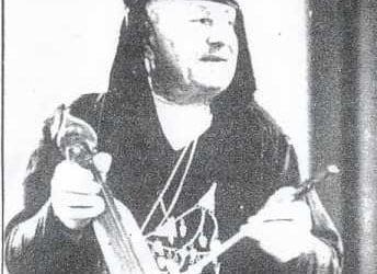 Μπαϊρακτάρης Χρήστος - Cover Image