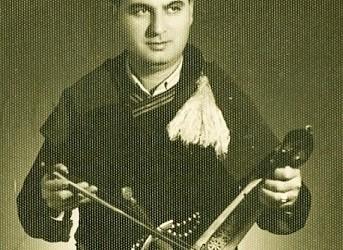 Γώγος (Πετρίδης) - Cover Image