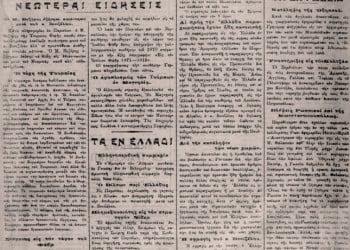 Καλοκαίρι 1880: Έκλεψε τα φλωριά της αδελφής του - Cover Image