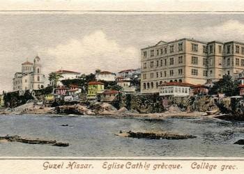 Καλοκαίρι 1881: Περίεργες εκρήξεις στην Τραπεζούντα - Cover Image