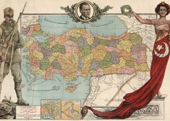 Διοικητικός χάρτης της Τουρκίας του 1927 (πηγή: Kitabhane-i Sudi Collection)