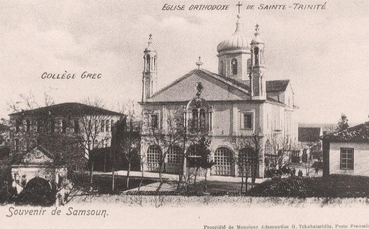 Καλοκαίρι 1880: Κατέστρεψαν ελληνικήν εκκλησίαν - Cover Image