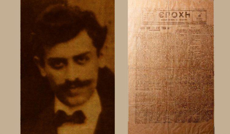 Την Κυριακή τα αποκαλυπτήρια της προτομής του Νίκου Καπετανίδη στο Μαρούσι