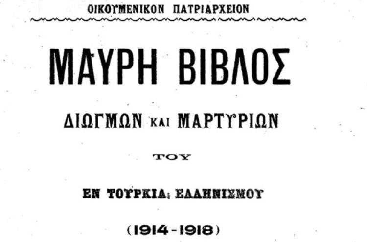 mayrh biblos cover sm 1