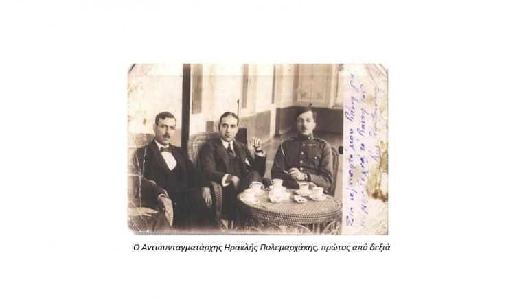 Βατούμ, 19 Δεκεμβρίου 1919: Δωρεά Αντισυνταγματάρχου - Cover Image