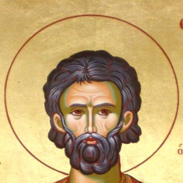 Άγιος Ευγένιος ο Τραπεζούντιος - Cover Image