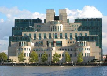 Το κτήριο της MI5 στη Βρετανία (φωτ.: en.wikipedia.org/wiki/MI5)
