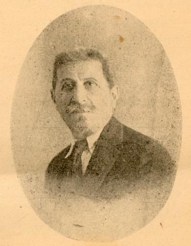 Παστιάδης Θεμιστοκλής Ν.  - Cover Image