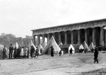 Προχωρά η καταγραφή των προσφύγων της Μικρασιατικής Καταστροφής του 1922 από το Πανεπιστήμιο Ιωαννίνων