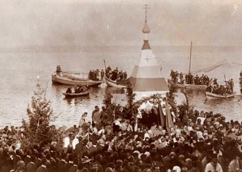 Τραπεζούντα, 9/1/1911: Η τελετή της καταδύσεως του Τιμίου Σταυρού - Cover Image