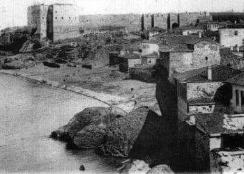 Τραπεζούς, Μάρτιος 1911: Αταξία χωροφύλακος - Cover Image