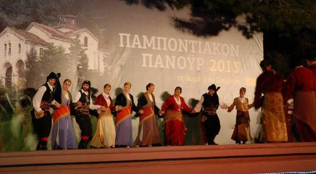 Το Παμποντιακόν Πανοΰρ στα Σούρμενα συνεχίζεται με χορούς από όλη την Ελλάδα