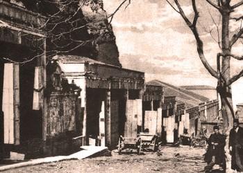 Ο κρυπτοχριστιανός «χότζας» και δυο Κρητικοί στην Τραπεζούντα - Cover Image