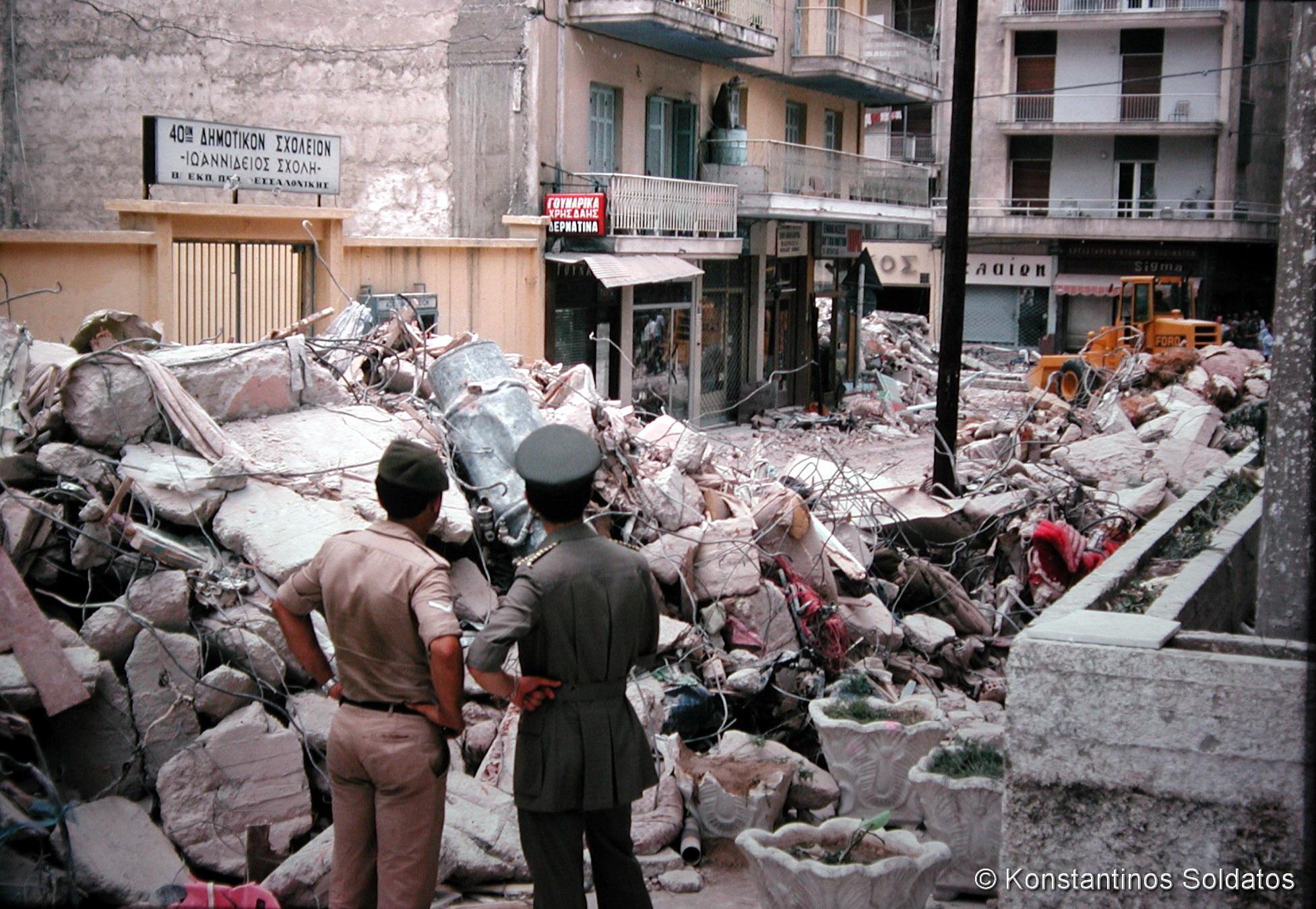 Thessaloniki seismos 1978 10
