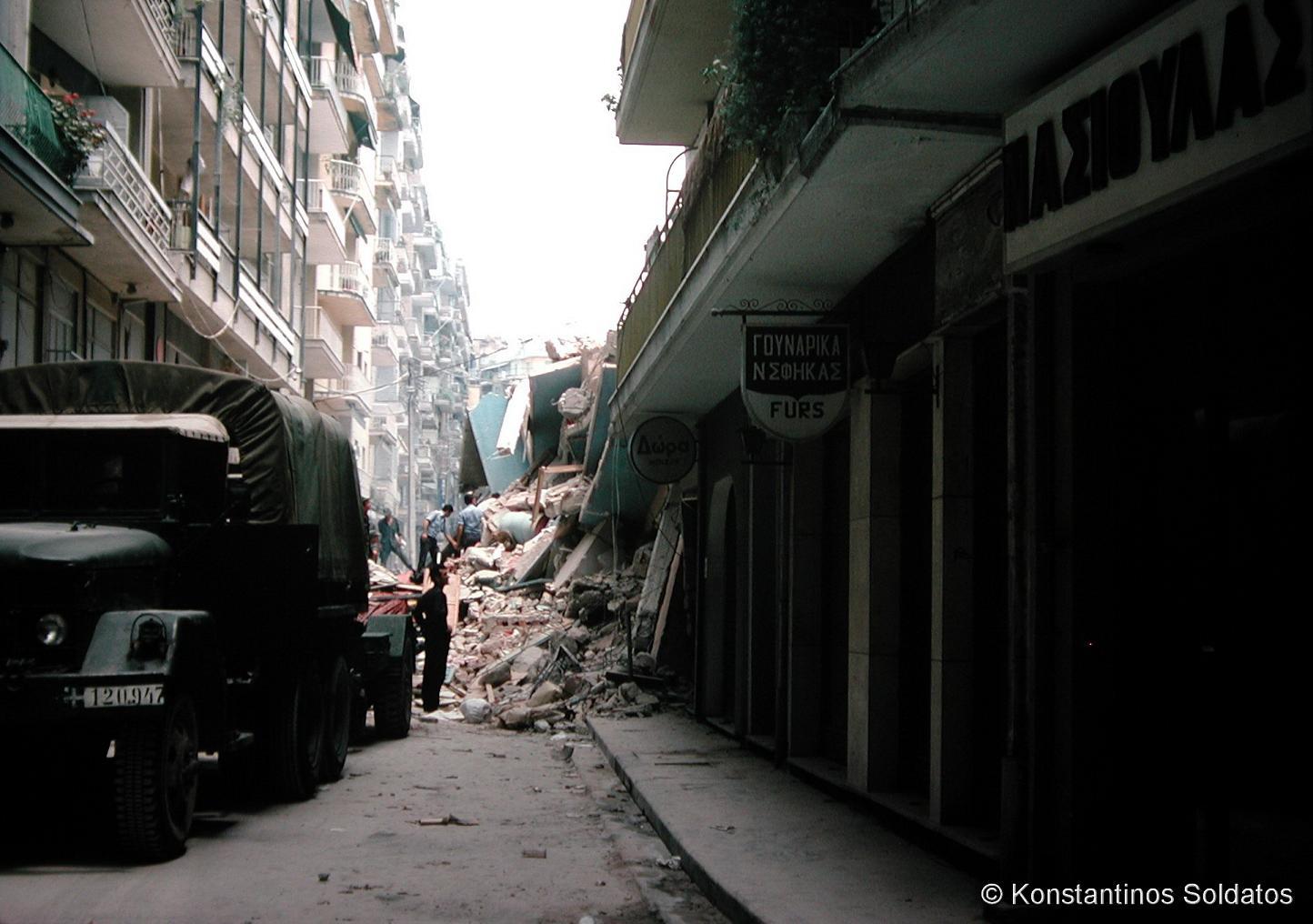 Thessaloniki seismos 1978 9