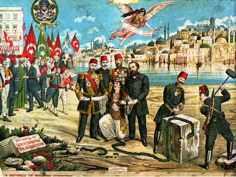 Οι Ρωμιοί βουλευτές και οι εκλογές στην Οθωμανική Αυτοκρατορία (φωτο)