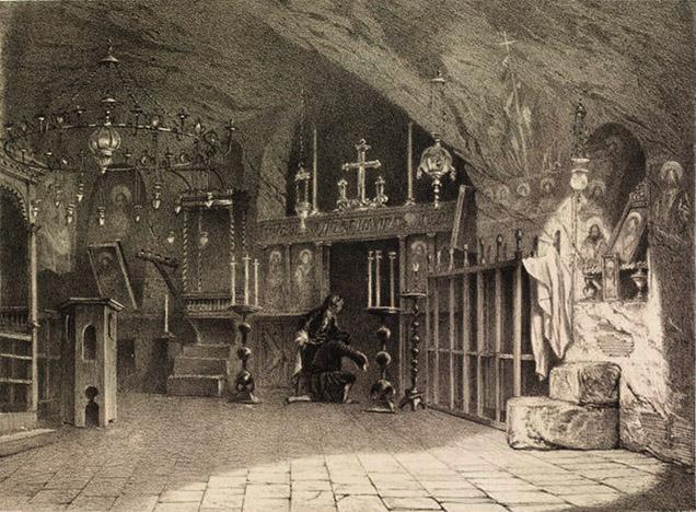 Ανταπόκρισις εκ Τραπεζούντος, Φθινόπωρον 1889: Αυστηρά μέτρα - Cover Image