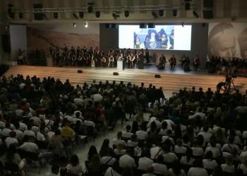 2η Παγκόσμια Συνδιάσκεψη Ποντιακής Νεολαίας–«Αροθυμώ και τραγωδώ» (φωτο)