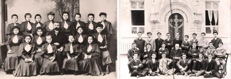 Μερζιφούν 1912: Ψηφοφορία δια την συμφοίτησιν αρρένων και θηλέων εις τα Ελληνικά σχολεία μέσης εκπαιδεύσεως - Cover Image
