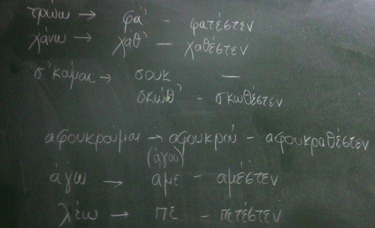 pontiako dialektos 0