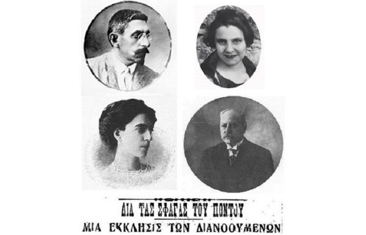 Παύλος Νιρβάνας, Γαλάτεια Καζαντζάκη, Αύρα Θεοδωροπούλου, Γεώργιος Χατζιδάκις μεαξύ των διανοουμένων που υπέγραψαν το Ψήφισμα