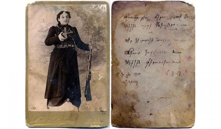 Η επική ιστορία της Αρμένισσας αντάρτισσας Χεγινέ Γεγσό