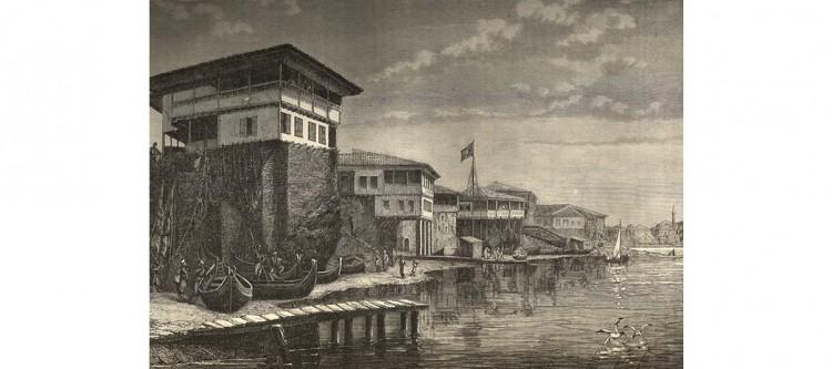 Τραπεζούς, Φθινόπωρο 1885: Επεσκευάσθη το κτήριον της Ιεράς Μητροπόλεως - Cover Image