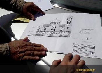 Αυτή είναι η Παναγία Σουμελά Κύπρου – Αποστολή του pontos-news.gr (φωτο, βίντεο)