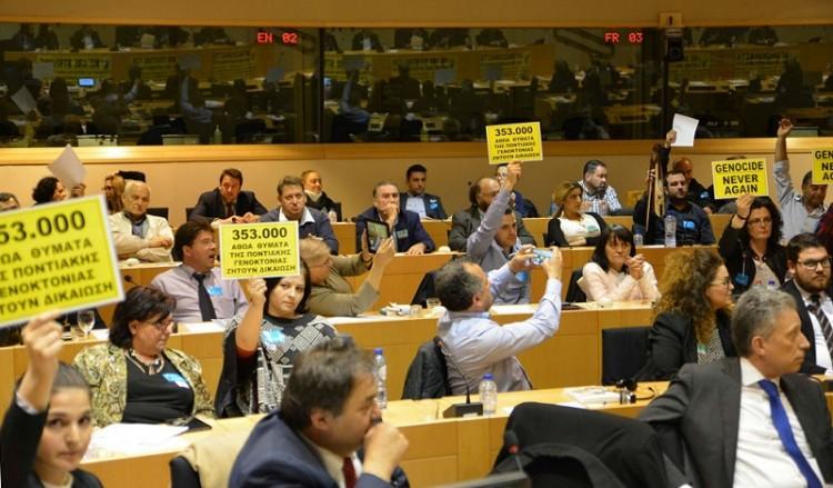 Η Γενοκτονία των Ποντίων και μια λεβέντικη σέρρα στο Ευρωκοινοβούλιο (βίντεο)