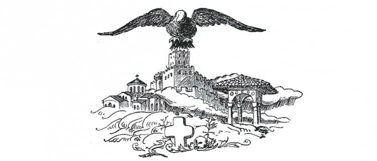 'Πάρθεν η Ρωμανία - Cover Image