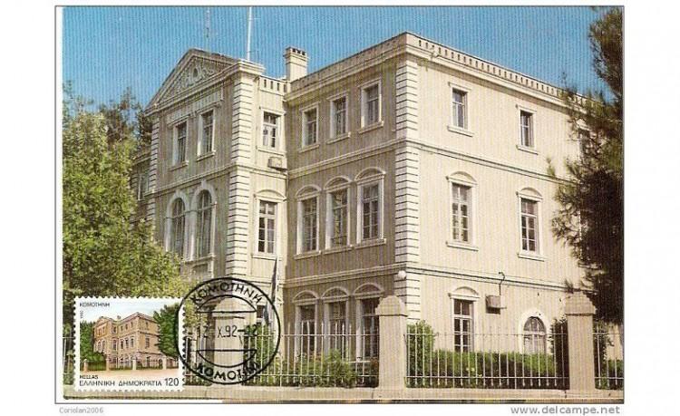 Το Μουσείο Καραθεοδωρή θα στεγαστεί στην Τσανάκλειο Σχολή