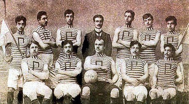 Ποδοσφαιρική ομάδα Πόντος: Απαγχονίστηκαν για να τιμήσουν τη φανέλα τους