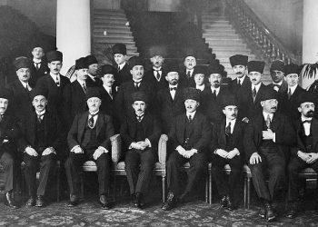 Συνθήκη της Λοζάνης: Πόντιοι ποτέ δεν αποζημιώθηκαν για ό,τι άφησαν πίσω