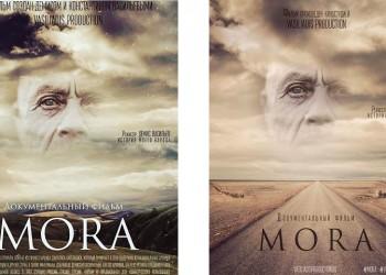 Ντοκιμαντέρ για τους Έλληνες της Τσάλκας στη Γεωργία
