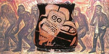 Φόντο, πίνακας του Βάσια Σεμερτζίδη (εικ.: Χ.Κ.)