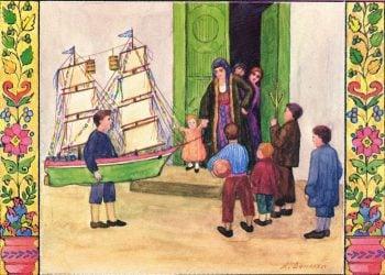 Σκίτσο του Χρήστου  Γ. Δημάρχου (πηγή: Επιτροπή Ποντιακών Μελετών)