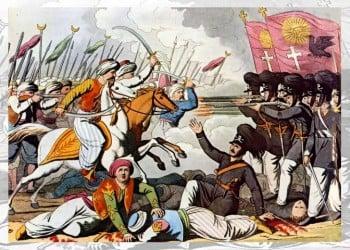 Ο Ιερός Λόχος και η συμμετοχή των Ποντίων στην Επανάσταση του 1821 - Cover Image