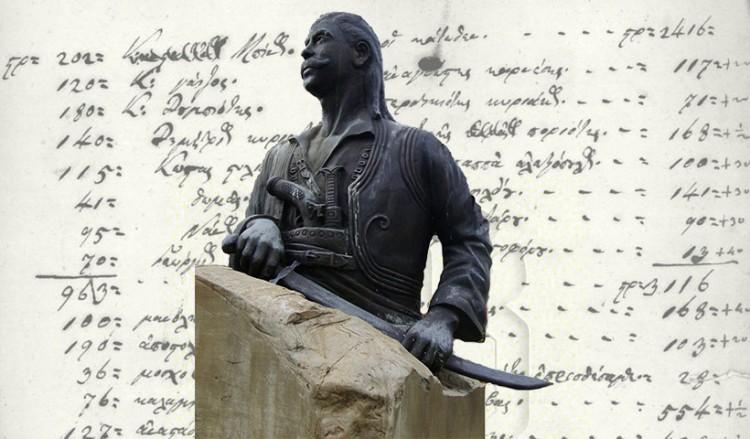 Η Αλμωπία στην Επανάσταση της 25ης Μαρτίου 1821