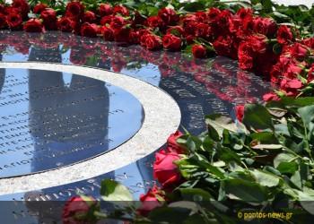 Ημέρα μνήμης Γενοκτονίας των Ποντίων 2020: Σήμερα εκδήλωση της ΠΟΕ στον Πειραιά