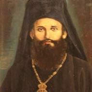 Λαζαρίδης Αιμιλιανός, μητροπολίτης Γρεβενών - Cover Image