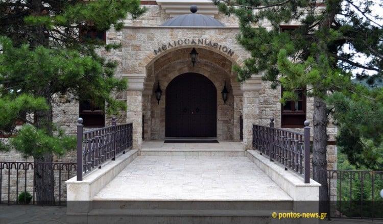 «Μελισσανίδειο Μέλαθρον», ένα κτήριο υψηλής αισθητικής στην Παναγία Σουμελά στο Βέρμιο (φωτο)