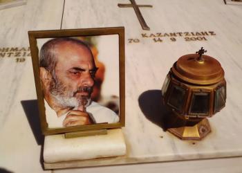 Στέλιος Καζαντζίδης: Σαν σήμερα έφυγε από τη ζωή ο σπουδαίος Πόντιος τραγουδιστής
