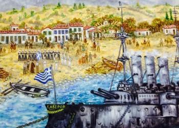 Σαν σήμερα: 19 Οκτωβρίου 1912 απελευθερώνεται η Σαμοθράκη