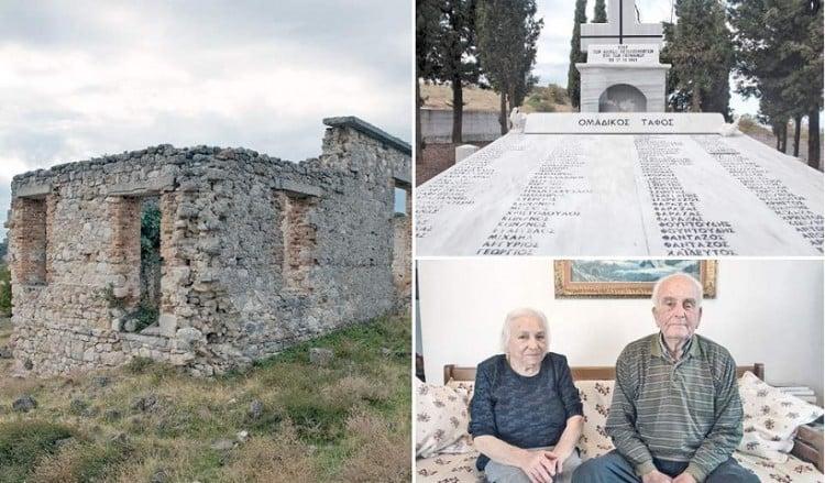 Μαρτυρικά Κερδύλλια Σερρών: Το χωριό που σβήστηκε από τον χάρτη από τους Ναζί