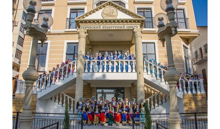 Στο Γκελεντζίκ η ελληνική καρδιά χτυπά δυνατά – Εγκαινιάστηκε το Ελληνικό Πολιτιστικό Κέντρο