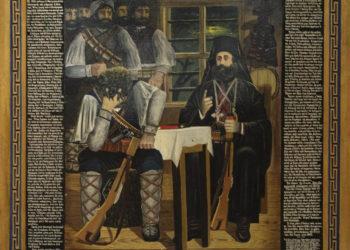 Ο Μητροπολίτης Καστοριάς Γερμανός Καραβαγγέλης σε ελαιογραφία του Σωτήρη Ζήση. Κειμήλιο Ιδρύματος Μουσείου Μακεδονικού Αγώνα