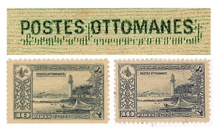 Το κωδικοποιημένο μήνυμα των Αρμενίων σε οθωμανικό γραμματόσημο του 1914