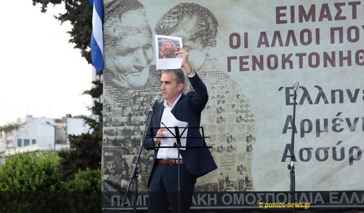 Τουρκία: Τον Ιούλιο με βαρύ κατηγορητήριο η δίκη του Πόντιου ακτιβιστή Γιαϊλαλί